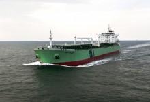BW tanker vessel