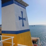 Diana Shipping Announces Time Charter Contract for m/v Ismene with DHL