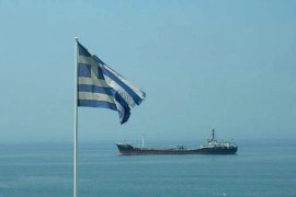 Greece flag ship