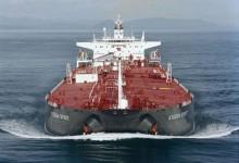 Teekay-Tankers