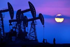 Shengli Oil Field