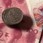 Goldman Sachs: Limited Room for Further China Yuan Depreciation