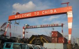 Chiba yard-752x519