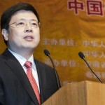 China concerned over OLP privatization delays