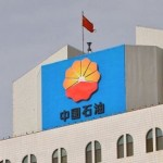 China: Top two oil and gas companies report output growth