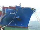Diana-Containership-Puelo