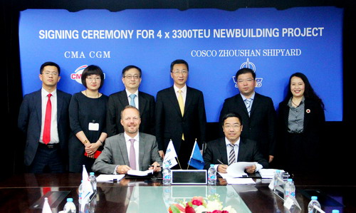 CMA-CGM-Orders-Four-Boxships-from-COSCO-Zhoushan
