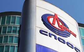 CNOOC sign