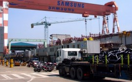 Samsung Heavy Industries Shipyard