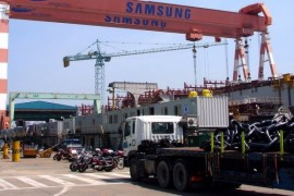 Samsung Heavy Industries Shipyard
