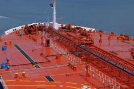 tanker bow