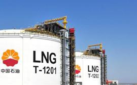 Petrochina_LNG