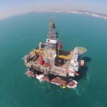 BP Scraps Plans to Drill Off Southern Australia Coast