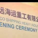 Cosco Shipping Heavy Industry unveiled