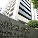 Mitsui raises FY16/17 profit f'cast on higher metal prices