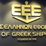 New director-designate for Union of Greek Shipowners announced