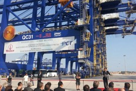 Cosco_Shipping_Ports