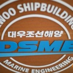 DSME wins order for five oil tankers