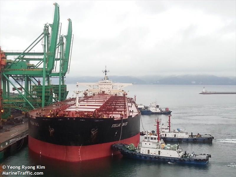 Very Large Ore Carrier 'Stellar Daisy' Sinks in South Atlantic