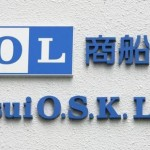 Mitsui OSK Lines reports 18% drop in first half profit