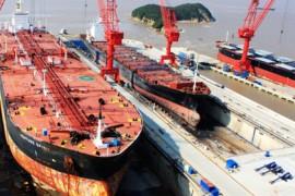 Zhoushan-Xinya-Shipyard