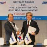 HMM confirms contract signed with DSME for five VLCCs