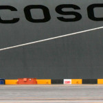 COSCO Shipping sees first-half profit drop 98 pct
