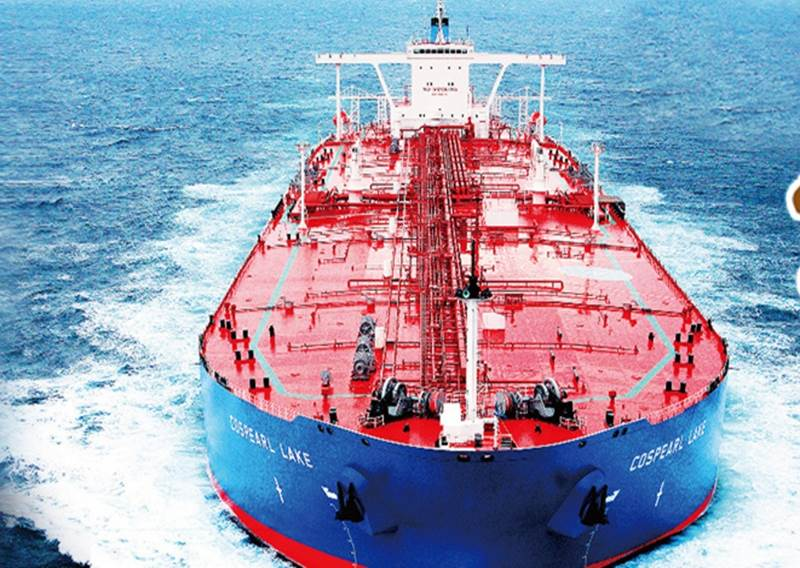 cosco-shipping-energy-transportation