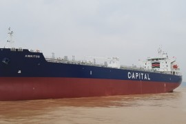 Capital-Product-Partners-MR-product-tanker