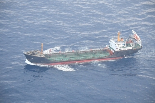 japan suspected chinese ship spotted breaking north korea sanctions shipping herald