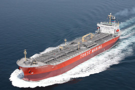 MOL chemical tankers