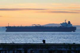 Rio-Arauca-tanker-Reuters