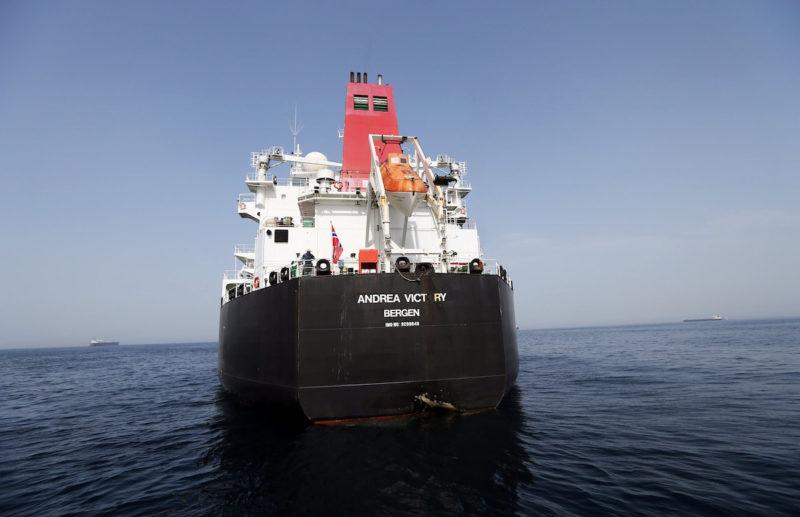 SAUDI-OIL-EMIRATES-TANKER
