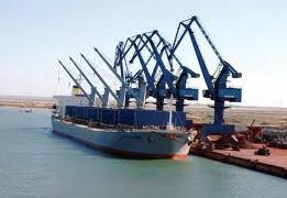 Jingtang port