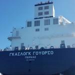 GasLog Receives LNG Carrier GasLog Warsaw