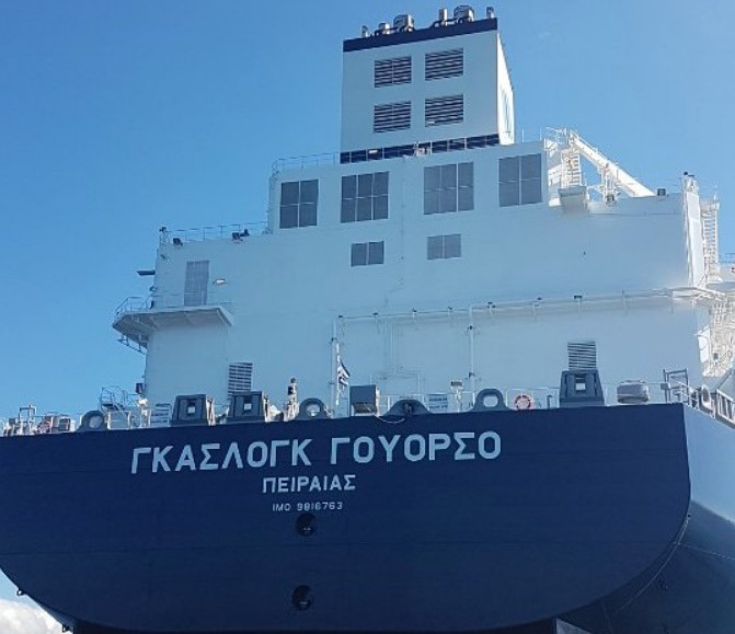 GasLog Receives LNG Carrier GasLog Warsaw | Shipping Herald