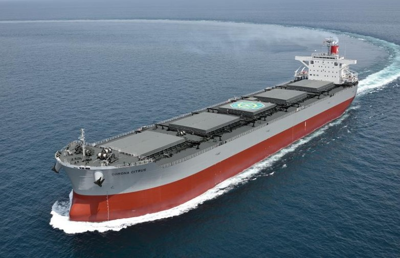 K Line Coal Carrier