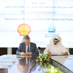 Qatar Petroleum and Shell in LNG marine fuel venture