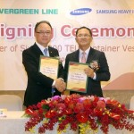 Samsung Heavy to build 6 of world's largest containerships in mega deal