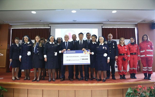 cosco-shipping-charity-foundation