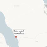 Explosion damages Greek-managed oil tanker off Saudi Arabia