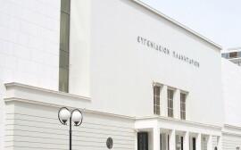 eugenides-foundation-planetarium