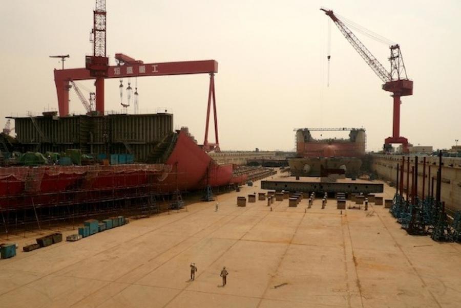 China Yard