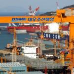 DSME 2018 net profit halves on loss from asset sale