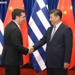 China, Greece eye further Belt and Road cooperation via Piraeus port