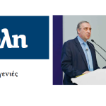"""INTERVIEW – N. Tsakos: """"Greece can be global shipping leader for generations to come"""""""