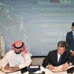 KOTC Orders Four Product Tankers
