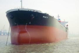 Castor Maritime