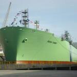 BW sells LPG carrier Berge Summit