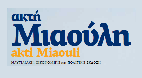 AktiMiaouli